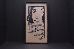 Music Lady (Framed)